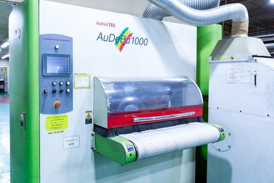 3Dバリ取り機 AuDebu1000